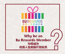 Be a Eu Rewards Member today!