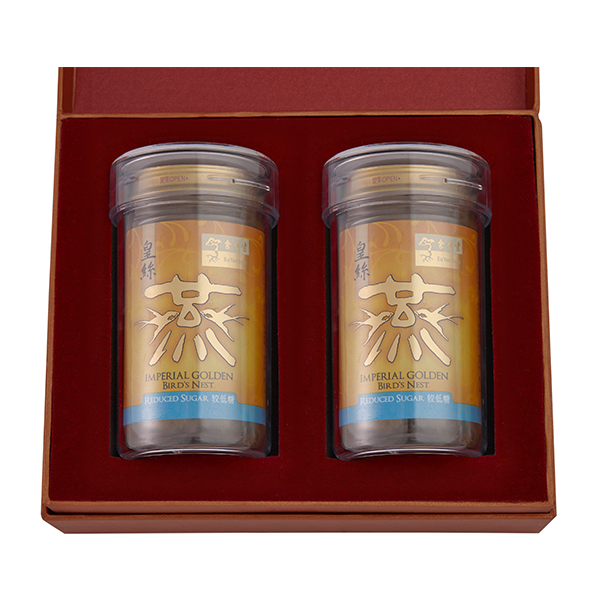 Imperial Golden Bird's Nest 150g Gift Set of 2 - 2 x Reduced Sugar