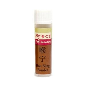 Hou Ning Powder 喉宁