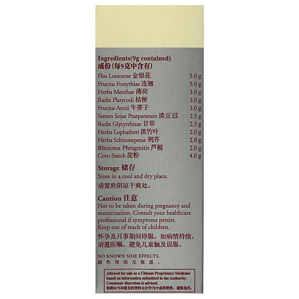 Fever Relief Ingredients SG