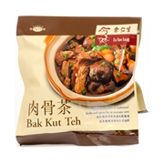 Herbal Bak Kut Teh Singapore