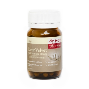 Deer Velvet with Manuka Honey Capsules 鹿茸和麦芦卡蜜糖