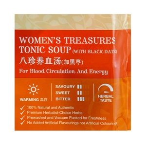 Women's Treasures Tonic Soup (with Black Dates) 八珍养血汤 (加黑枣)