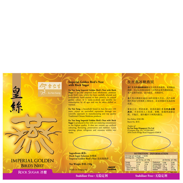 Imperial Golden Bird's Nest with Rock Sugar 皇丝燕冰糖燕窝
