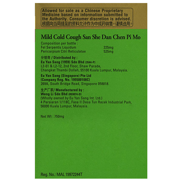 Mild Cold Cough San She Dan Chen Pi Mo 轻微寒咳蛇胆陈皮末