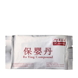 Bo Ying Compound 保婴丹