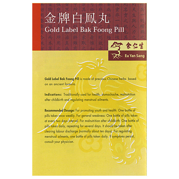 Gold Label Bak Foong Pill (Small Pills) 金牌白凤丸(小粒装)
