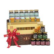 Precious Halal Treasure Hamper