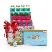 Beautiful Radiance Hamper