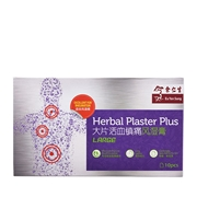 Herbal Plaster Plus - Large