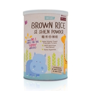 Infant Brown Rice Singapore