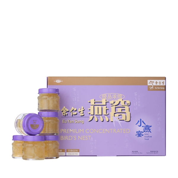 Premium Concentrated Bird's Nest with Rock Sugar Mini Treats 小燕宴极品浓缩冰糖燕窝