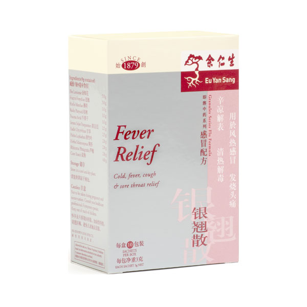 Fever Remedies SG