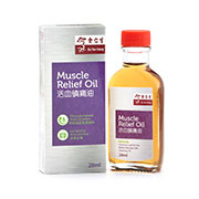 Muscle Relief Oil 28ml