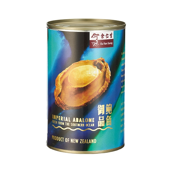 Imperial Abalone XL (New Zealand)