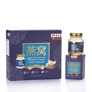 Superior Bird's Nest with Wild American Ginseng 6'S 上等野生花旗参燕窝