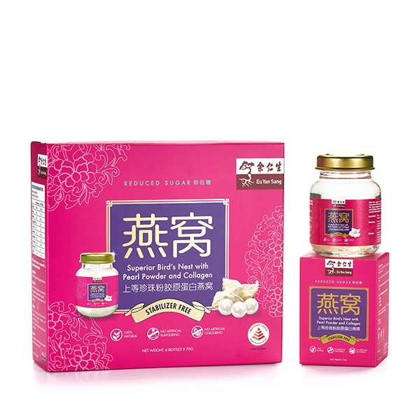 Superior Bird's Nest with Pearl Powder and Collagen (Reduced Sugar) 6'S 上等珍珠粉胶原蛋白燕窝