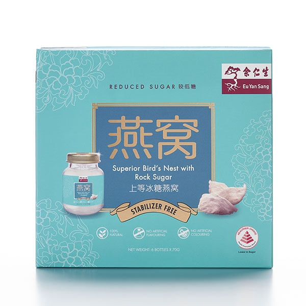 Bottled Bird's Nest with Rock Sugar (Reduced Sugar) Box Zoom