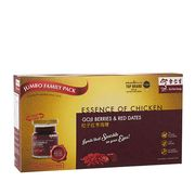 Jumbo Family Pack - Essence Of Chicken With Goji Berries & Red Dates 10's 杞子红枣鸡精