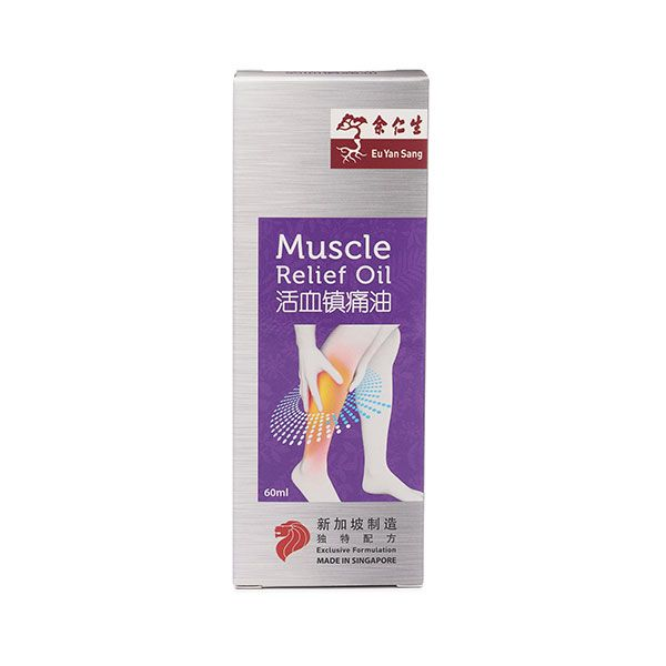Muscle Relief Oil 60ml