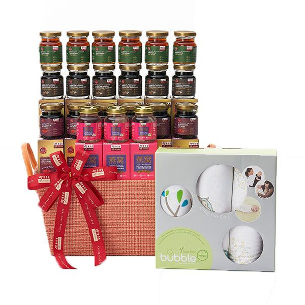 Baby Happiness Hamper