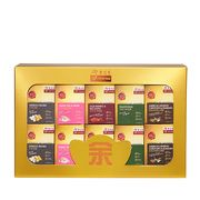 Golden Blessings Essence of Chicken Assorted Gift Set 10's