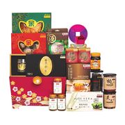 V2 - Golden Lingzhi Vegetarian CNY Hamper