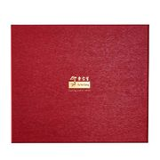 Maroon Gift Box (Large)