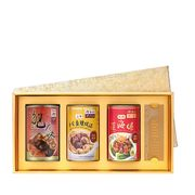 A3 - Joyous Journey Abalone Three (3) Piece Gift Set