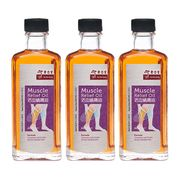 Muscle Relief Oil Bundle of 3