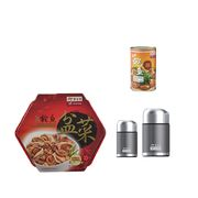 Royal Supreme Abalone Treasure Pot (Peng Cai) Grey Thermal Jar Bundle