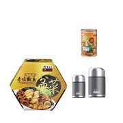 Palace Grande Abalone & Fragrant Chicken Treasure Pot (Peng Cai) Grey Thermal Jar Bundle