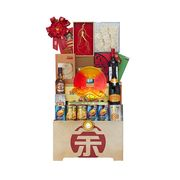 E12- Wealth and Prestige CNY Hamper