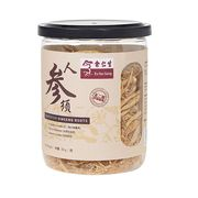 Superior Ginseng Root