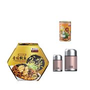 Palace Grande Abalone & Fragrant Chicken Treasure Pot (Peng Cai) Rose Pink Thermal Jar Bundle