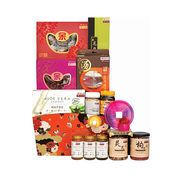V1 - Zen Treasure Vegetarian CNY Hamper