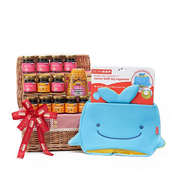 Ocean of Fun Baby Hamper