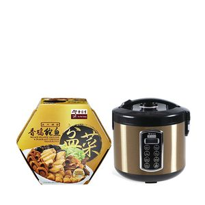 Palace Grande Abalone & Fragrant Chicken Treasure Pot (Peng Cai) with Digital Slow Cooker Bundle