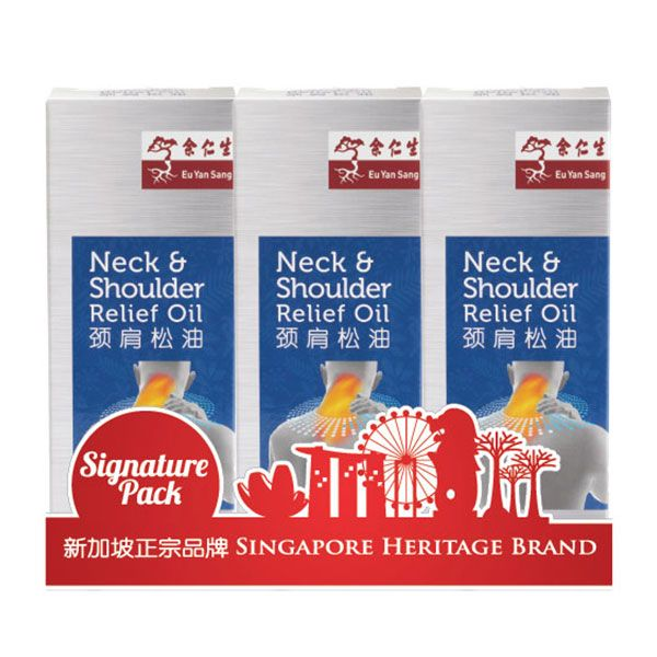 Neck and Shoulder Relief Oil Bundle of 3