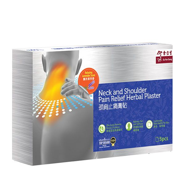 Neck and Shoulder Pain Relief Herbal Plaster 5's