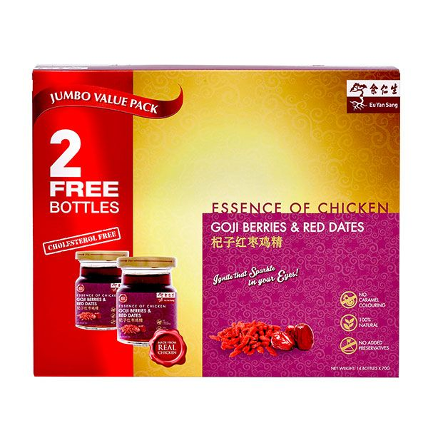 Jumbo Value Essence Of Chicken With Goji Berries & Red Date 12's + 2's