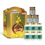 Bucket of Gold Bottled Bird's Nest Gift Set