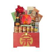 E8 - Abundant Wealth CNY Hamper
