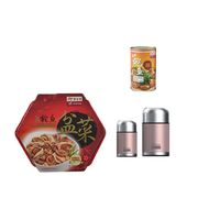 Royal Supreme Abalone Treasure Pot (Peng Cai) Rose Pink Thermal Jar Bundle