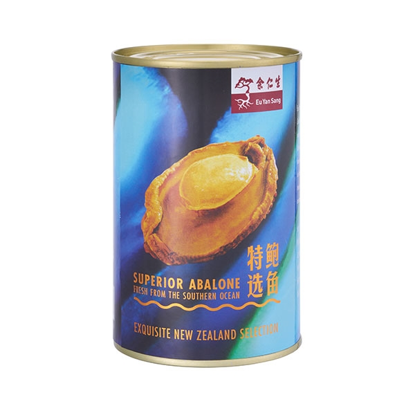 Superior Abalone (New Zealand) 17N11 特选鲍鱼