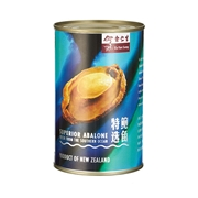 Superior Abalone (New Zealand) 16N13