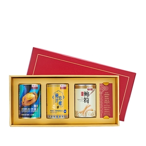 Triple Blessings Abalone 3pcs Gift Set A4