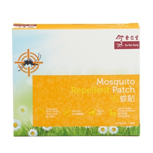 Mosquito Repellent Patch 20's 驱蚊贴