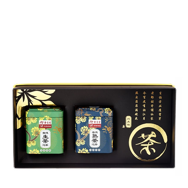 Mini Tuo Cha Gift Set of 2 - 1 x Raw, 1 x Ripe