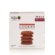 Herbal Delights Cookies Chocolate Chips with Goji
